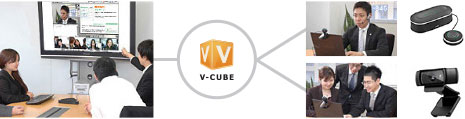 V-CUBE-Website-SUPPORT-HW-Set_23